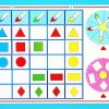 Joc logic - Obiecte 7