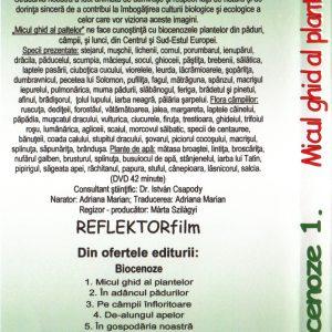 RV1_DVD_R_2