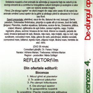 RV4_DVD_R_2