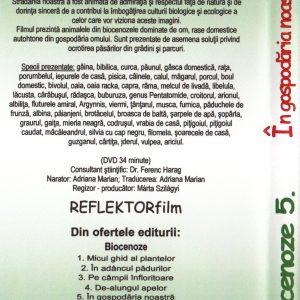 RV5_DVD_R_2