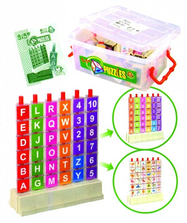 Puzzle 3D litere si cifre 1