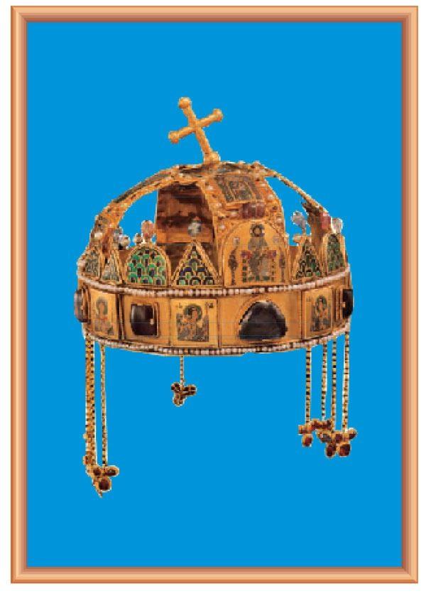 A Magyar Szent Korona 1