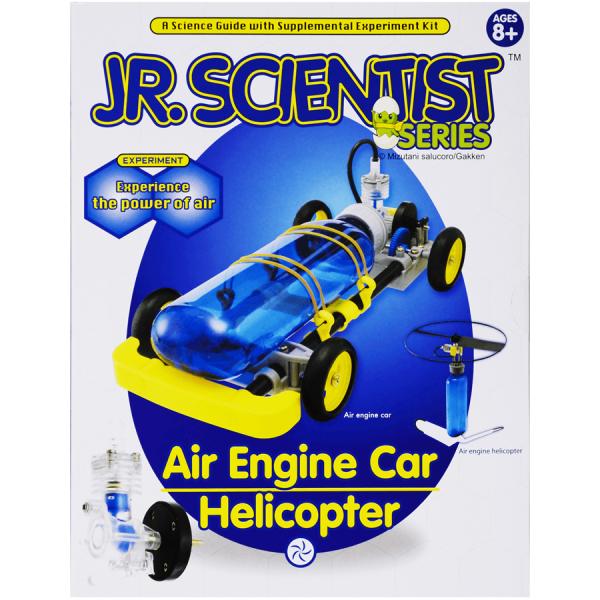 Masina - Elicopter cu aer comprimat 1