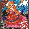 Plansa de colorat catifea - Lupul 10